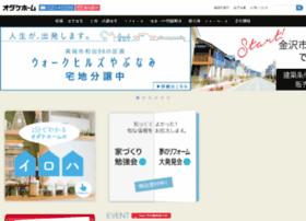 odakehome.co.jp