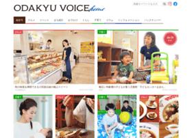odakyu-voice.jp
