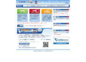 odakyubus-navi.com