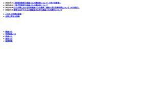 odakyubus.co.jp