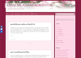 odaliscadanzaoriental.com