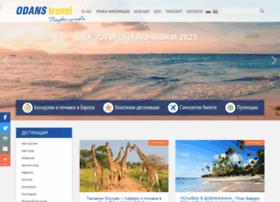 odans-travel.com