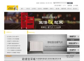 odboom.com.cn