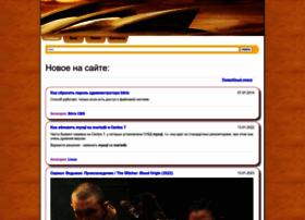 oddler.ru