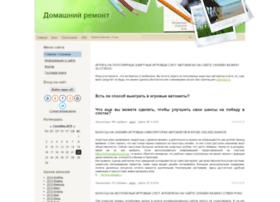 oddser.ucoz.ru