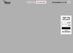 odeon.co.il