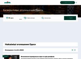 odessa.avizinfo.com.ua