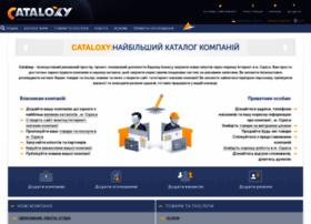 odessa.cataloxy.com.ua