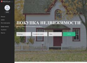 odessa.mesto.ua