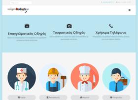 odigosrodopis.gr