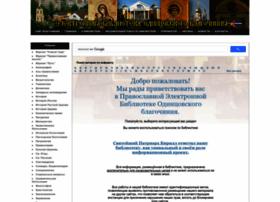 odinblago.ru