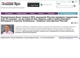 odintsovo-dubki.ru