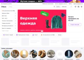 odintsovo.tiu.ru