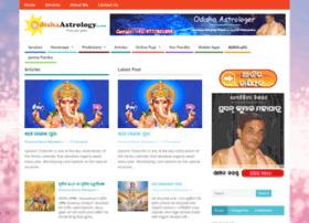 odishaastrology.com