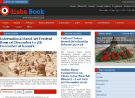 odishabook.com