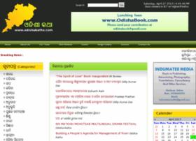 odishakatha.com