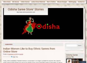 odishasareestore.wordpress.com