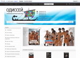 odissey.kiev.ua