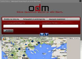 odm.gr