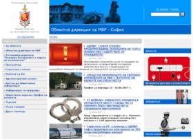 odmvr-sofia.mvr.bg