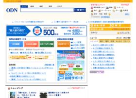 odn.ad.jp
