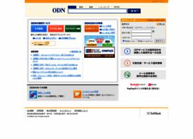 odn.ne.jp