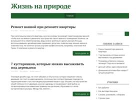 odnokartinka.ru