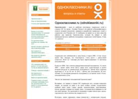 odnoklassniki-mobile.com