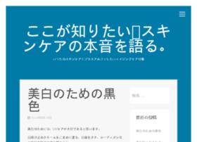 odonneto.com