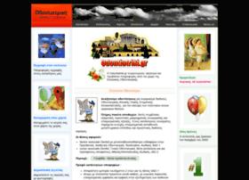 odontiatriki.gr