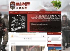 odonvv.ru