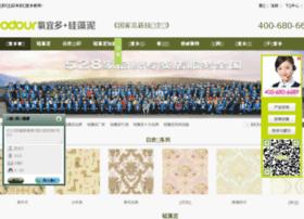 odourchina.com