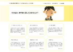odpocznij.net