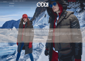 odrifashion.ru