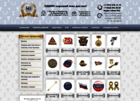 odvin.ru