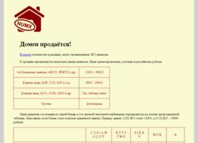 odvs.ru