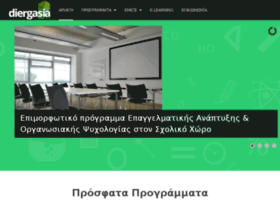 oead.edu.gr