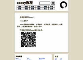 oeasy.org