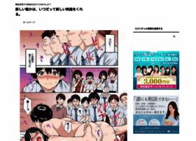 oebit.jp