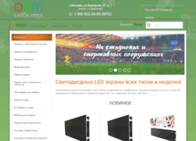 oem-ledscreen.ru