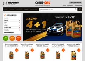 oem-oil.com