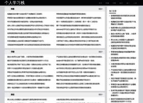 oemol.com