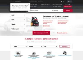oemvag.ru