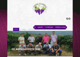 oenoampelos.gr