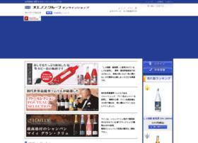 oenon-shop.jp