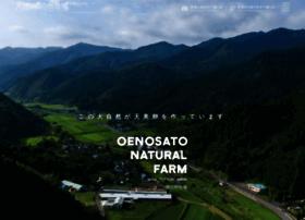 oenosato.com