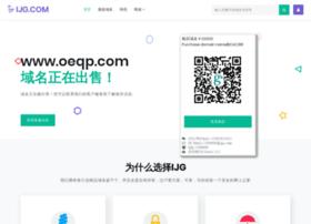 oeqp.com