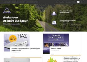ofae.gr