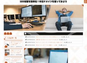 ofam.org