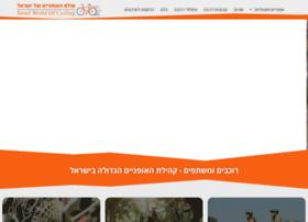 ofanaim.org.il